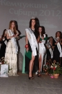 Главный приз на конкурсе ЖЕМЧУЖИНА СИБИРИ – 2012 получила сургутянка