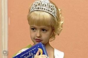 1114 Dasga Galaktionova