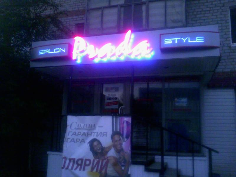 Вы просматриваете изображения у материала: Prada - салон красоты