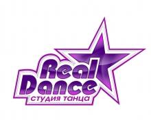 Акция января от студии танца Real Dance