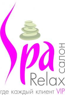 Новый прайс от салона SPA -RELAX