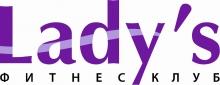 Lady 'S - фитнес клуб для женщин